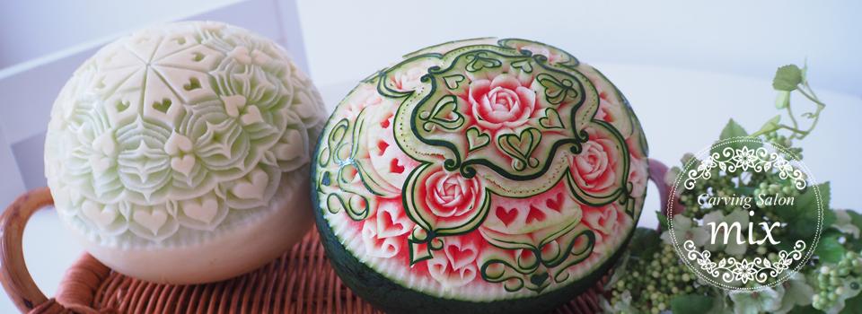 大府市carving-mix おむつケーキの販売とレッスン カービングレッスン